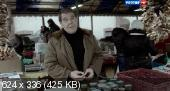 Душа шпиона (2015) HDTVRip