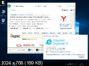 Windows 10 Enterprise LTSB 2016 x64 v.1607 14393 Aug2016 by Generation2 (MULTi-7/RUS)