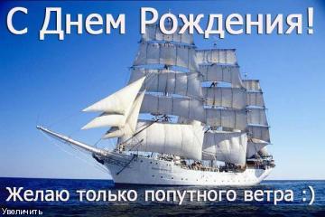 http://i78.fastpic.ru/thumb/2016/0816/27/f7876f19f7fc139e5faba0ff7a3b1327.jpeg