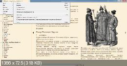 Sumatra PDF 3.1.2 Final [x32] (2016) PC | Portable by Spirit Summer
