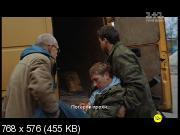 Я с тобою (2016) DVB от Files-x