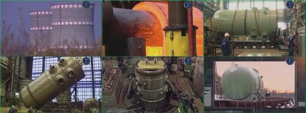 САМЫЙ - САМЫЙ. Атомный Реактор ВВЭР 1200 (2015)