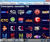 OVT TV Player 9.10 Rus