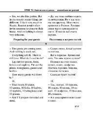 Караванова Н.Б. - Английский язык 3 в 1: фонетика, грамматика, разговорная речь (+ CD) (2016) PDF, MP3