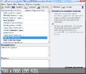 Poedit PRO Portable 1.8.9 FoxxApp