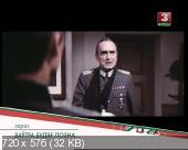 Завтра будет поздно (1972) DVB от AND03AND