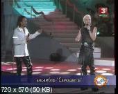 Славянский базар 1996. Антология (1996) DVB от AND03AND
