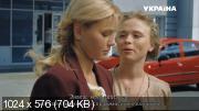 Экспресс-командировка [01-04 из 04] (2016) DVB от Files-x