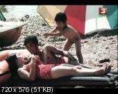 Последнее безумство / Zui Hou de Feng Kuang (1987) DVB от AND03AND | P1