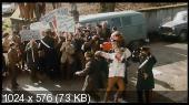 Дон Франко и Дон Чиччо в году споров (1970)
