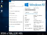 Windows 10 Anniversary x64 Update Ver.1607.14383.187 10in1 by Neomagic (RUS/2016)