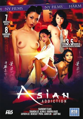 Asian Addiction