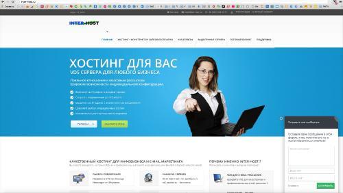 Шелест - Сервис массовых рассылок 4.0