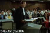 Ложный / Лоос / Loos (1989) DVDRip | L1