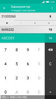RadixCalc+. Калькулятор Систем Счисления (2016) Android