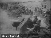 Прелюдия к войне / Prelude to War (1942)