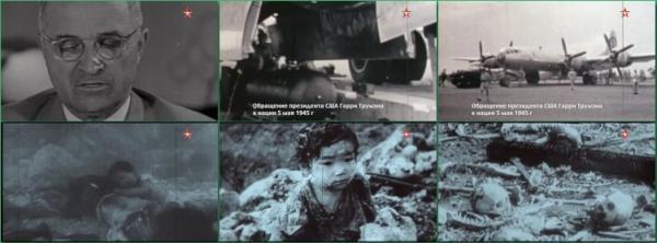 СЕКРЕТНАЯ ПАПКА. Американский секрет советской бомбы (2016)