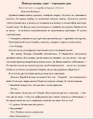 Серия книг - Классика детектива [4 тома] (2014-2016) FB2