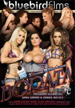 Borata / Бората (Max Cool / Bluebird Films) (2012) FullHD 1080p