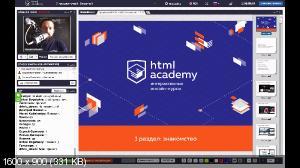 Интенсивный онлайн-курс Продвинутый HTML и CSS