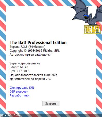 The Bat! Professional 7.3.8 Final RePack (& Portable) by KpoJIuK