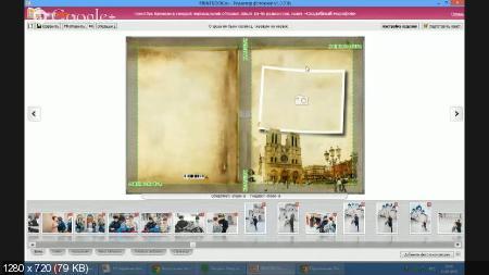 Костюмированные и стилизованные фотосессии. Фотосессии в стиле НЮ и Будуар (2018) PCRec