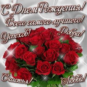 Поздравляем с Днём Рождения Наталью (Natali1515) 1fd383fdf813e9ee9b3c5245a8c4518c