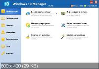 Windows 10 Manager 2.3.9 RePack/Portable by elchupacabra
