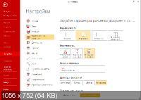 PDF Architect 6.1.19.1842 Pro + OCR