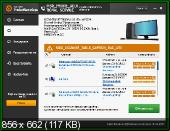TweakBit Driver Updater 2.0.0.40 Portable by TryRooM