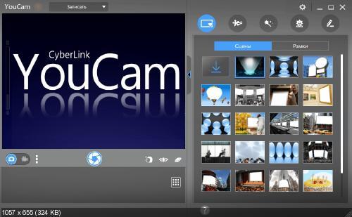 CyberLink YouCam Deluxe 8.0.1708.0 + Русификатор
